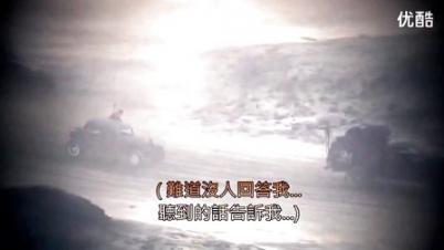 疯狂的麦克斯 - 人性 中文宣传片