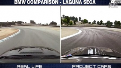 《赛车计划》照明系统与现实场景对比