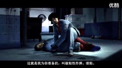 3DM制作 《看门狗》角色预告片中文字幕版