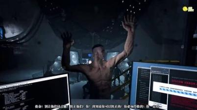 逃生:告密者最新DLC试玩简直要死了