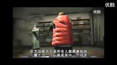 3DM《看门狗》中文101预告