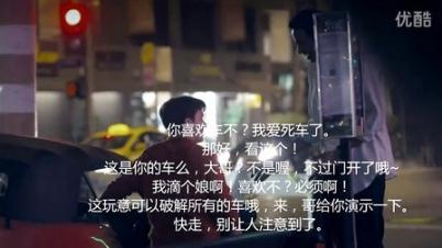 3dm-游戏网《看门狗》中文创意广告