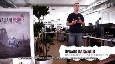 3DMGAME《勇敢的心:世界大战》开发宣传片