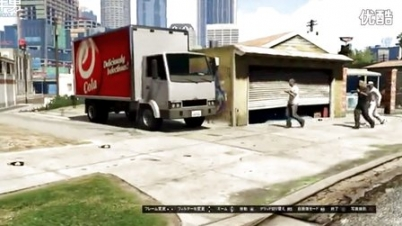 GTA5之宣导短片 让侠盗猎车手带你认识交通安全规范