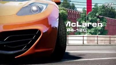 3DMGAME《赛车世界》莫斯科试跑迈凯轮