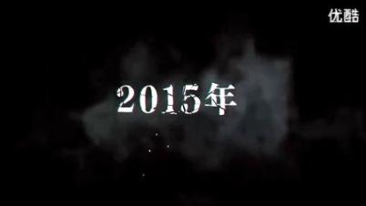 XBOXONE混沌之子预告片