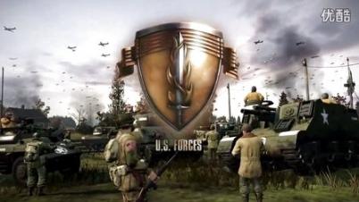 《英雄连2:西线军团》新预告1 美德的殊死对战