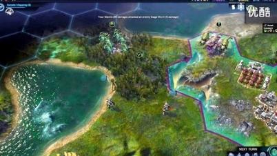 《文明:太空》新视频 科技树画面净收眼底