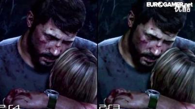 《美国末日:重置版》PS3 PS4对比