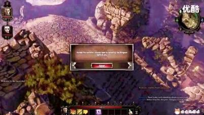 佳佳玩游戏 -《神界3:原罪》全国首发英文正式版试