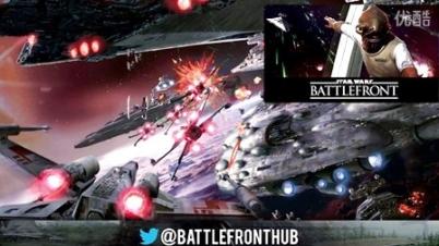 《星球大战:前线3》可有的三种模式