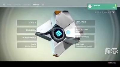 【帅玩】第25期《命运》Destiny 内部测试