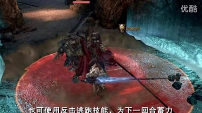 TERA无锁定激爽战斗详解视频