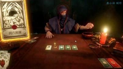 《命运之手》卡牌与RPG的完美结合,新颖游戏
