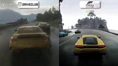 3DMGAME《驾驶俱乐部》VS《极限竞速2》画面对比