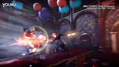 《暗影之王2》剧情DLC于9月4放
