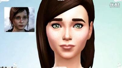 《美国末日》艾莉乱入《模拟人生4》