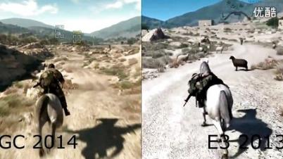 《合金装备5:幻痛》E32013vs.GC2014视频对比