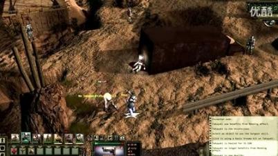 《废土2》战斗预告片
