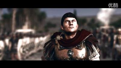 《罗马2:全面战争》帝皇版官方预告片