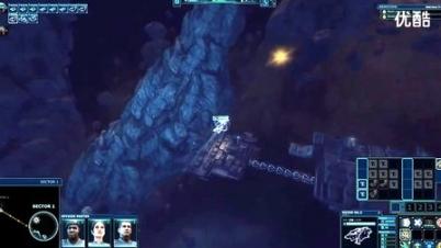 《上古空间》游戏上市日期预告片