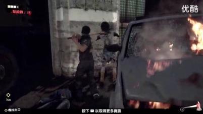《丧尸围城3》PC版试玩第一弹,打飞机撸丧尸~~