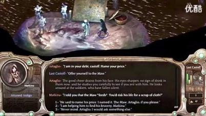 3DMGAME《折磨:扭蒙拉之潮》首段演示公布