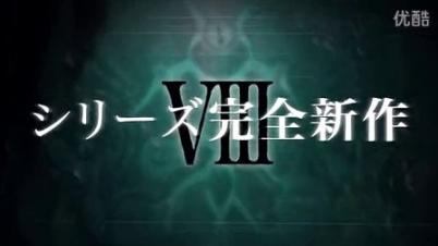 《伊苏8》TGS 2014预告片