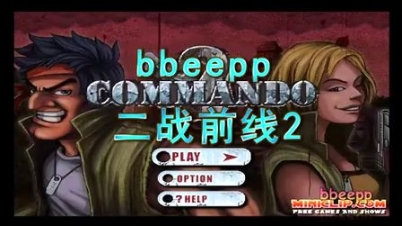 【bbeepp】二战前线2 这不是人类可以通关的游戏