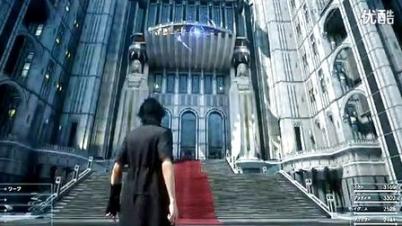 3dmgame《最终幻想15》新游戏试玩视频
