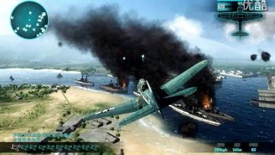 空中冲突:太平洋航母1