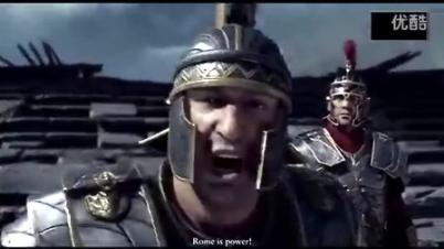 震撼!《崛起 罗马之子》解说预告