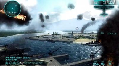 空中冲突:太平洋航母2