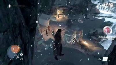 《刺客信条:叛变》 全新的游戏