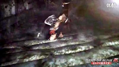 《死或生5:终极版》万圣节服装预告