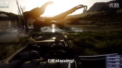 《最终幻想15》新预告 跑不完的草原跟森林