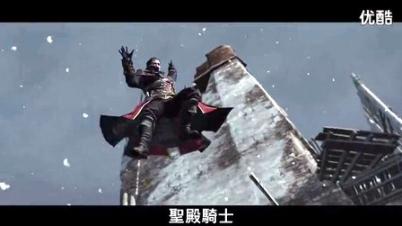 3DM游戏网《刺客信条:叛变》上市预告片中文字幕