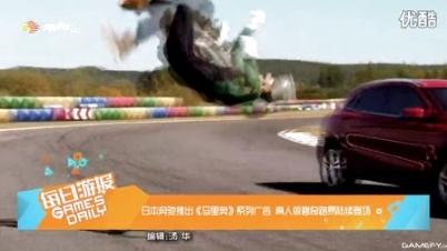 日本奔驰推出《马里奥》系列广告 真人版碧奇路易陆续登场