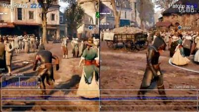 《刺客信条:大革命》第三版补丁PS4帧率测试