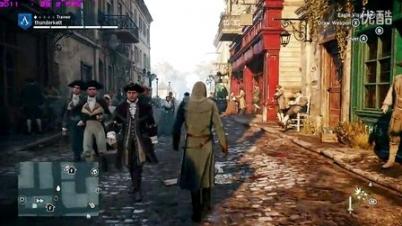 《刺客信条:大革命》帧率表现视频