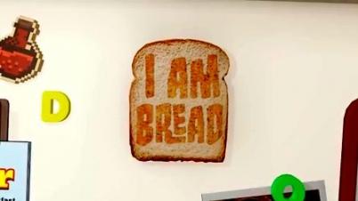 【节操解说】你见过这么励志的面包吗?