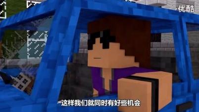 高帅富教你如何在MC《我的世界》中泡妞 中文字幕