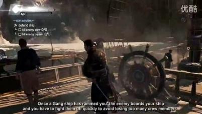 《刺客信条:叛变》实际游戏视频