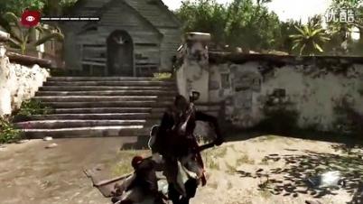 《刺客信条4:自由呐喊》实际游戏视频