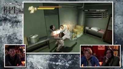 《如龙0》新视频展示战斗系统