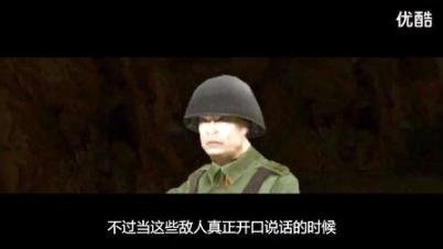 【被封杀的反华游戏】囧的呼唤174期