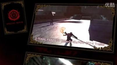 《最终幻想:零式》全新原创音乐辑宣传视频