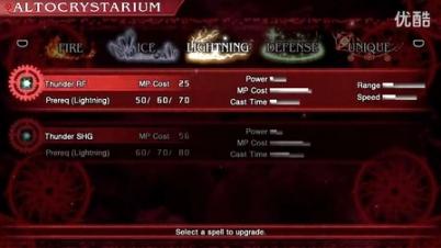 《最终幻想:零式HD》新预告片