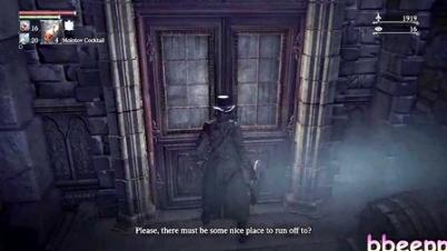 ps4《血源诅咒》剧情流程boss战part03嗜血野兽、牧师阿米莉亚、女巫