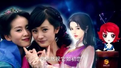 天津妞:盘点游戏改编的影视剧